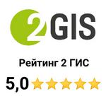 Рейтинг 2 ГИС
