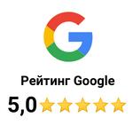 Рейтинг Google
