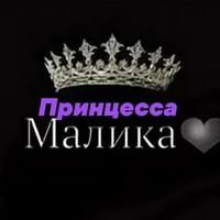"""Малика Ахмедова отзыв о стоматологии """"Зубочистка"""""""